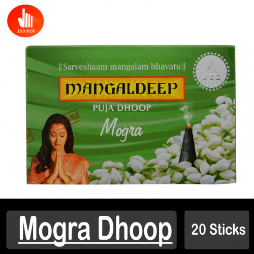Mangaldeep Mogra Dhoop 20sticks