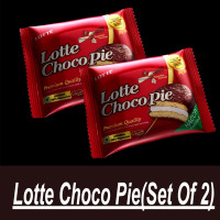 Lotte Choco Pie With Rich Marshmallow 25g (Set Of 2)